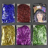 Парик карнавальный из дождика С 22689 (1200) однотонный, 5 цветов