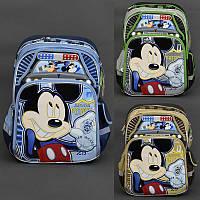 Рюкзак МВ 0479 / 555-512 (20) 3 цвета, 4 отделения, 2 кармана, брелок, ортопедическая спинка