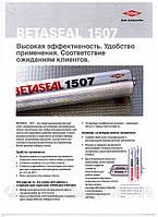 Клей для установки автостекла Betaseal 1507\600 мл.