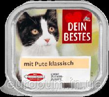 Dein Bestes Nassfutter mit Pute Паштет для кошек c индейкой 100 г (Германия)