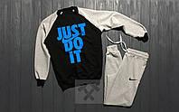 Зимний Мужской спортивный костюм Nike Just Do It Серого цвета с синим логотипом