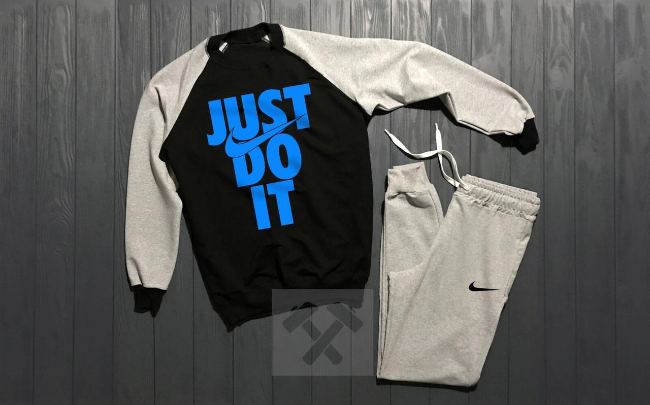 1cba5905 Зимний Мужской спортивный костюм Nike Just Do It Серого цвета с синим  логотипом - Интернет магазин