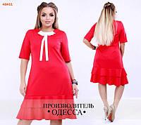 Платье  с рюшами на юбке р-р 46-58 1671-366