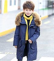 Детское зимнее пальто, пуховик для мальчика