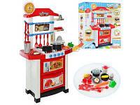 Игровая кухня для детей с аксессуарами