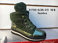 Ботинки женские оптом Змейка