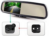 Зеркало автомобильное с монитором Gazer MU700 (20990)