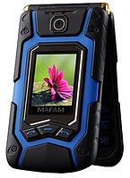 Телефон Lend Rover X9