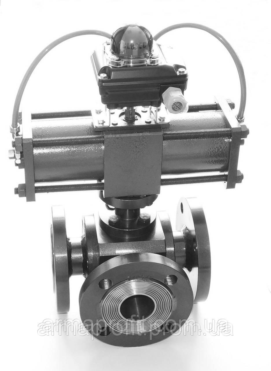 Кран шаровый стальной трехходовой фланцевый L/T-порт с пневмоприводом Ду25 Ру40