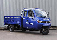 Трехколесный грузовой автомобиль HERCULES J10