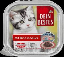 Dein Bestes Nassfutter fur junge Katzen Корм для котят с говядиной, в соусе 100 г (Германия)