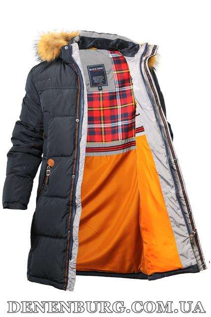 Куртки Зима / Еврозима