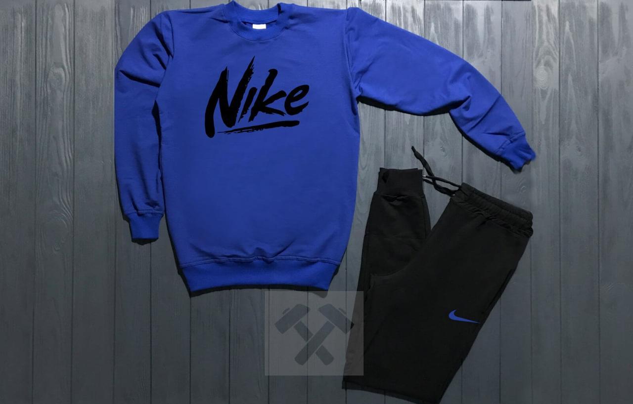 Зимний Мужской спортивный костюм Nike синий верх черный низ