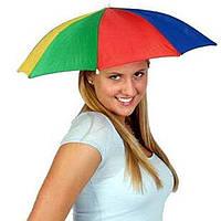 Зонт-шляпа, фото 1
