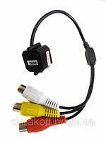 Цветная камера видеонаблюдения CCTV 203C