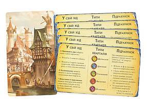 Настольная игра Цитаделі  Делюкс (Citadels 2016), фото 3