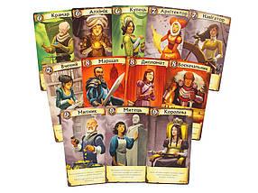 Настольная игра Цитаделі  Делюкс (Citadels 2016), фото 2