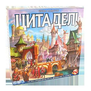 Настольная игра Цитаделі 2016 (Citadels 2016), фото 2