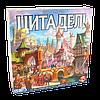 Настольная игра Цитаделі 2016 (Citadels 2016)