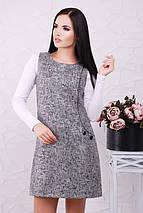Женское твидовое платье (Leonora fup), фото 3