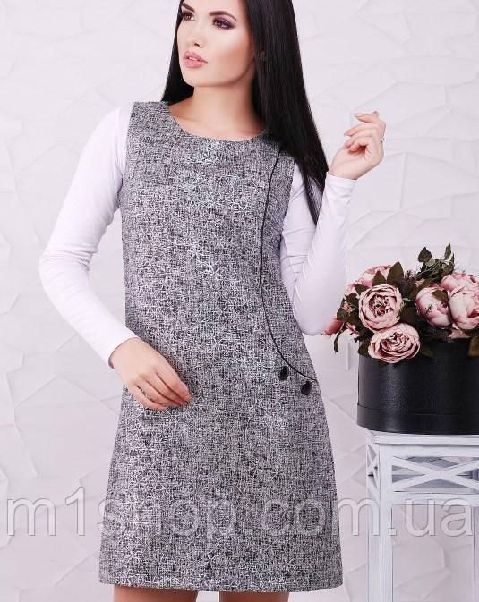 Женское твидовое платье (Leonora fup)