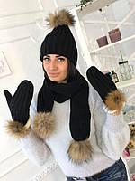 Комплект тёплая женская вязаная шапка с меховым бумбоном шарф перчатки варежки чёрный