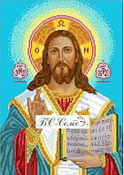 Вишивка бісером Вінчальний Ісус (малий)
