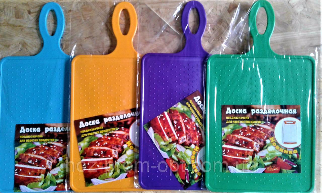 Дошка обробна з ручкою, пластик, кольору різні.