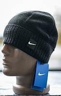 "Утепленная шапка ""Nike"".Gray and Nawy."