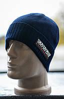 """Брендовая шапка """"Napapijri"""".Wool- mix, gray & nawy.Товар не відповідає оригіналу."""