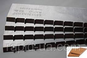 Ніж для виготовлення профілю терасної дошки 120 мм
