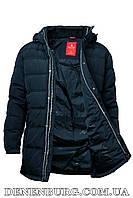 Куртка зимняя мужская KINGS WIND 7W11 тёмно-синяя, фото 1