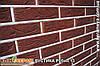 Кирпич клинкерный Керамейя Рустика Рубин 13 Пр 1/2 28% с торкретом (с посыпкой)