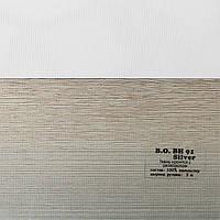 Рулонные шторы День-Ночь Ткань Дуэт Лайт блэк-аут ВН-91 Silver