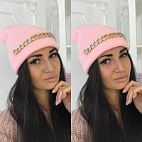 Хит! Стильная красивая тёплая женская вязаная шапка с цепочкой розовая