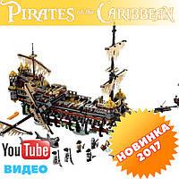 Конструктор лего пираты Тихая Мэри Bela Pirates 10680 (Аналог Lego Pirates 71042) 2324 дет