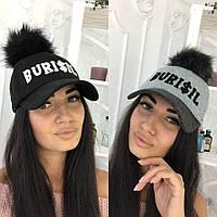 Кепка -шапка женская 8815мд