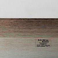 Рулонні штори День-Ніч Тканина Дует Лайт блек-аут ВН-93 Bronze