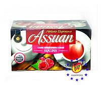 Чай черный Assuan малина