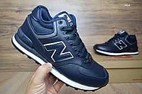Мужские кроссовки New Balance Темно-Синие