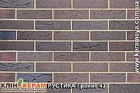 Кирпич клинкерный Керамейя Рустика Гранит 43 Пр 1/2 28% с торкретом (с посыпкой), фото 1