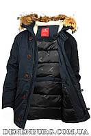 Куртка зимняя мужская KINGS WIND 7H19M тёмно-синяя, фото 1