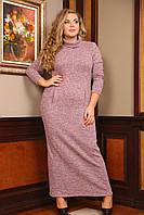 Женское Платье больших размеров  СЕВЕР ДЛИННОЕ розовый (48-88)