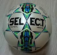 Мяч для фузала Select Futsal Mimas. Оригинал!