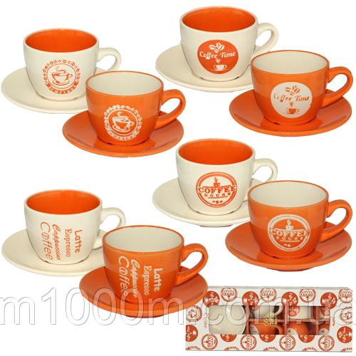 Сервиз чайный 12пр. 'Кофе оранж' 1517-08
