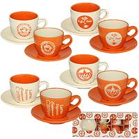 Сервиз чайный 12пр. 'Кофе оранж' 1517-08, фото 1