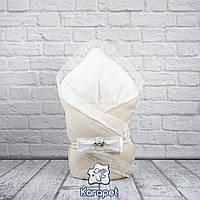 """Конверт для новорожденных зима """"Шарлота"""" на выписку карамель"""