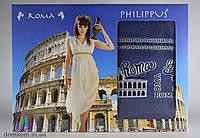 Набор полотенец Philippus Romа Синий