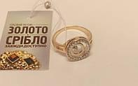 Кольцо б/у 4.9 грамм, золото 585, женское, комиссионное.