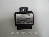 Реле управления светом ксенона би-ксенона  H4 35W, 50W, 12V Bosch